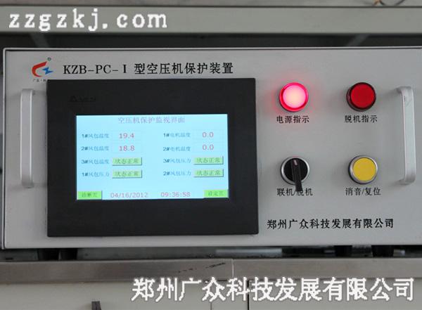 220v空压机开关接线图