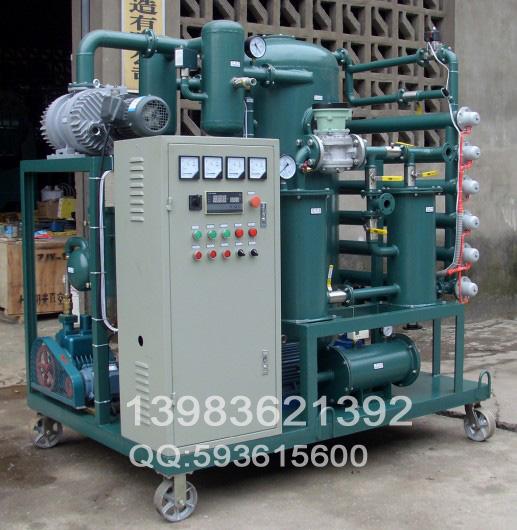 变压器油双级绝缘油滤油机