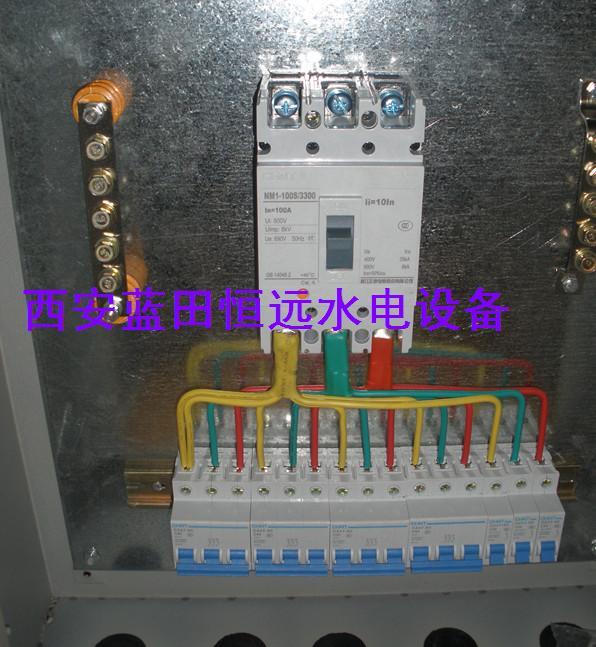 配电柜 变频控制柜plc