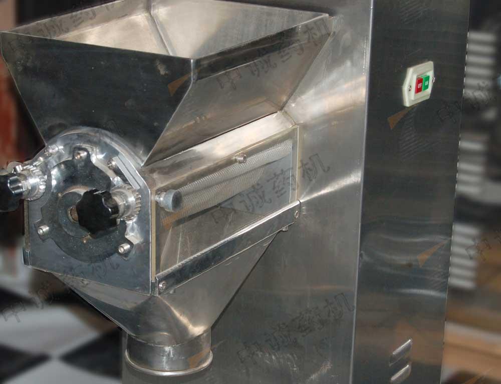 ����yk�����.ly/)_yk-90 销售生产中药颗粒冲剂的机器-全自动高效颗粒机