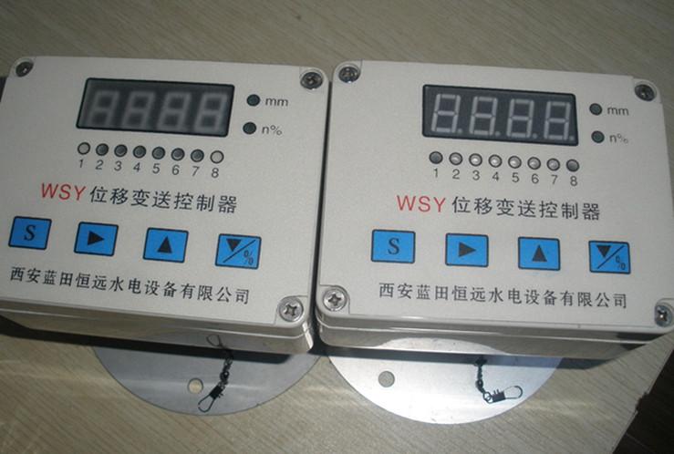wys-w 拉线开度位移传感器-wys-2-w导叶位移变送控制器