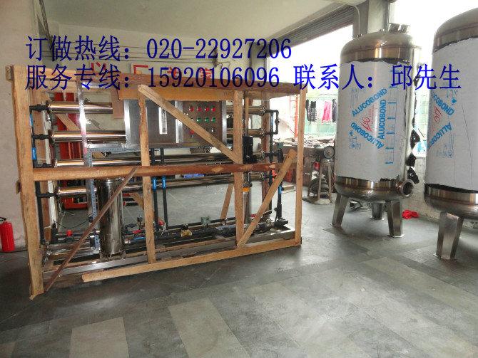 潮州反渗透纯水设备
