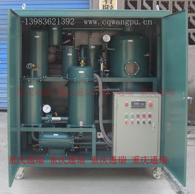 封锁式滤油机