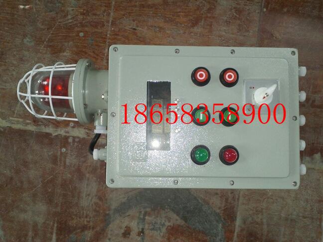 如小型断路器,塑壳式断路器,交流接触  器,热继电器,万能开关