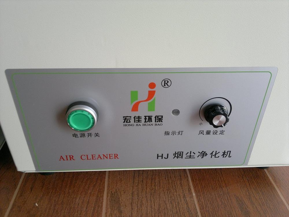焊烟净化器使用现场图