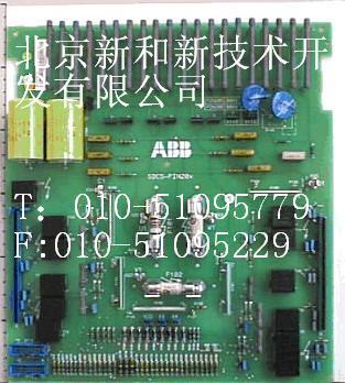 abb电路板sdcs-ioe-2c