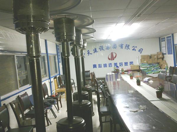 大渡口液化气取暖器SRC YT1价格,圣如春长寿伞形液化气取暖器,九龙坡户外液化气取暖器批发