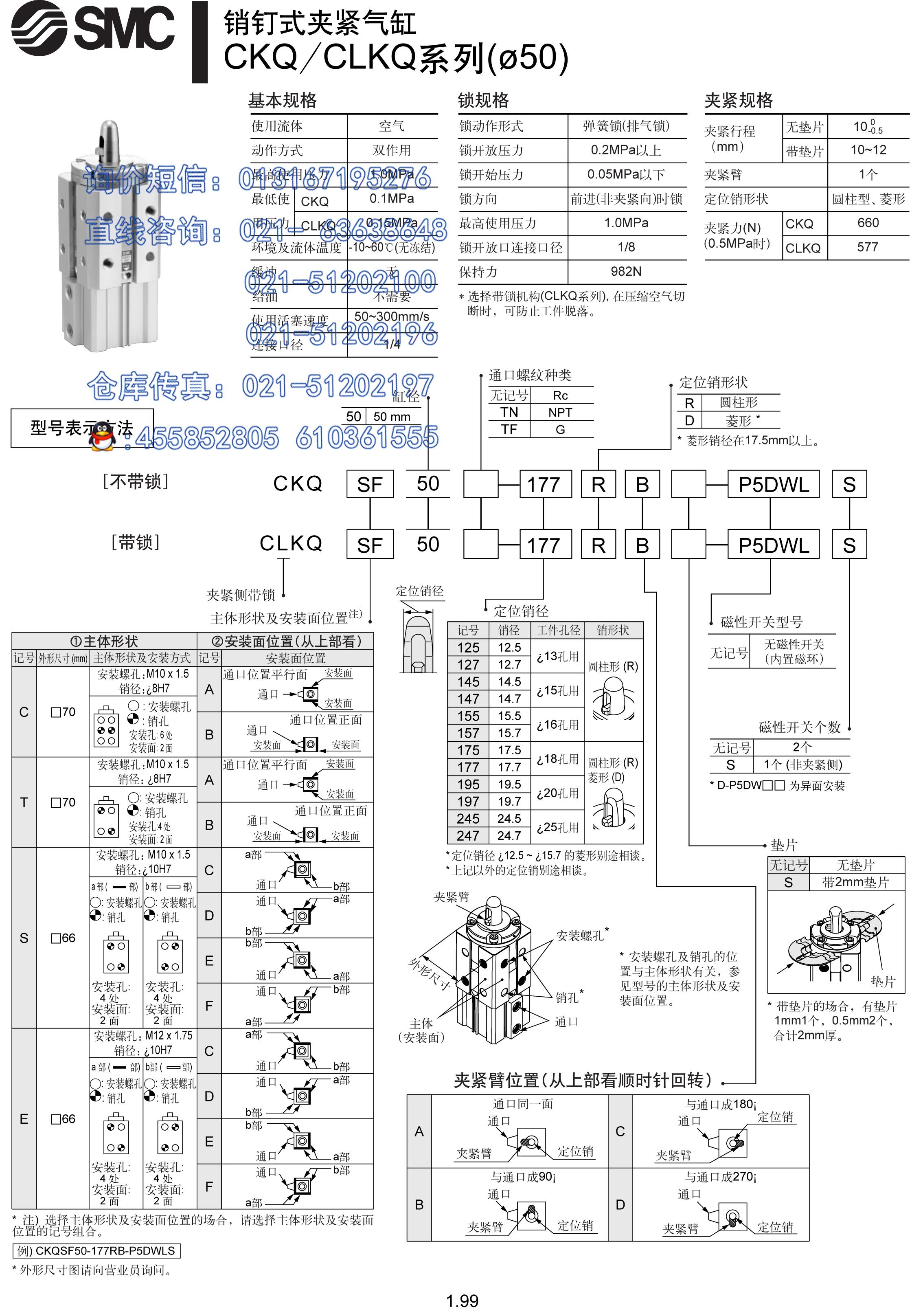 电路 电路图 电子 原理图 2240_3231 竖版 竖屏