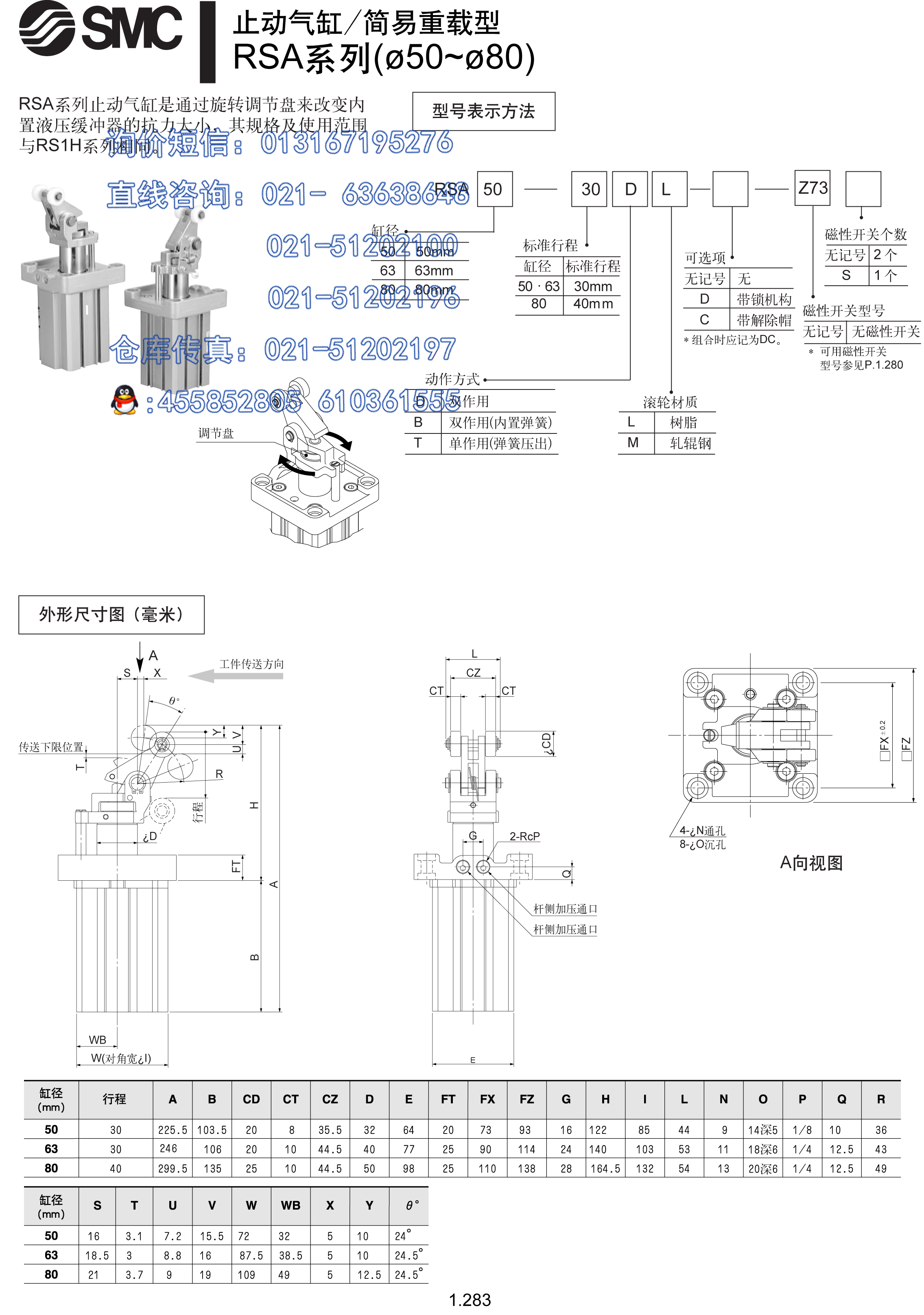 电路 电路图 电子 原理图 2271_3231 竖版 竖屏