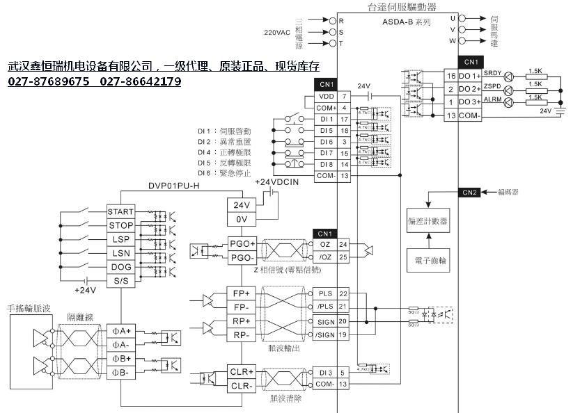 电路 电路图 电子 原理图 823_594