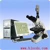 SG.01-BM19A-CU1纤维测量管理系统