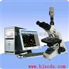 SG.01-BM19A-UV-G粒径分析显微镜